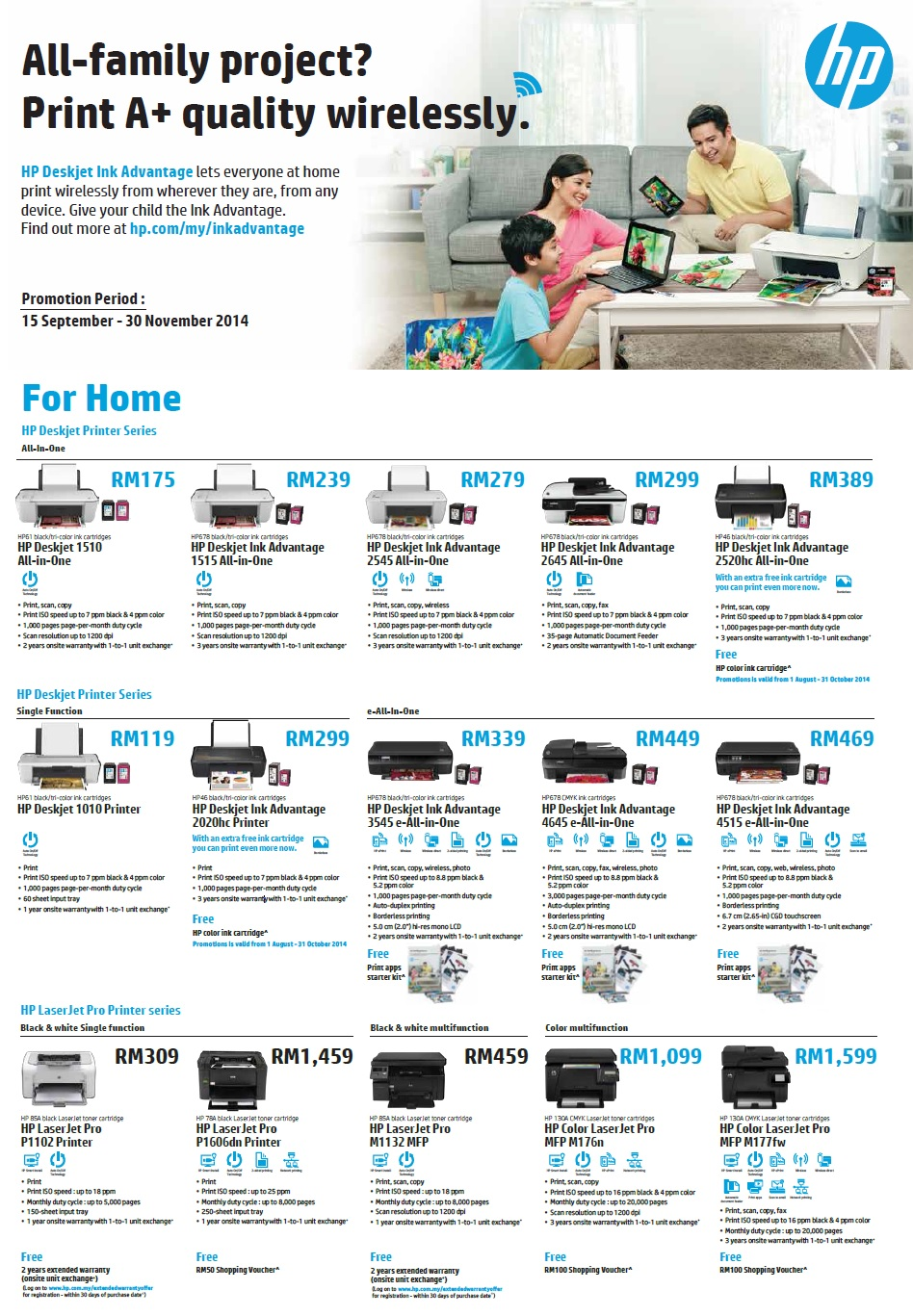 HP Printer for Home