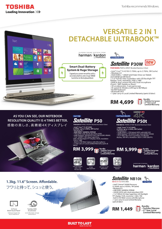 Toshiba Versatile 2in1