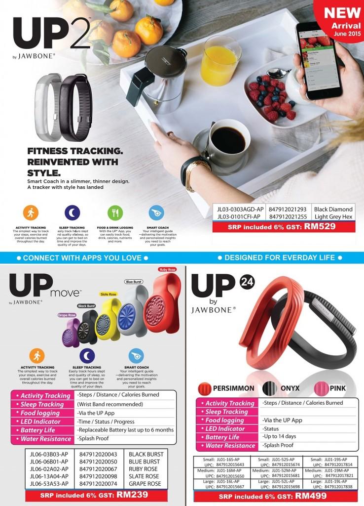 jawbone Up series  june GST2015