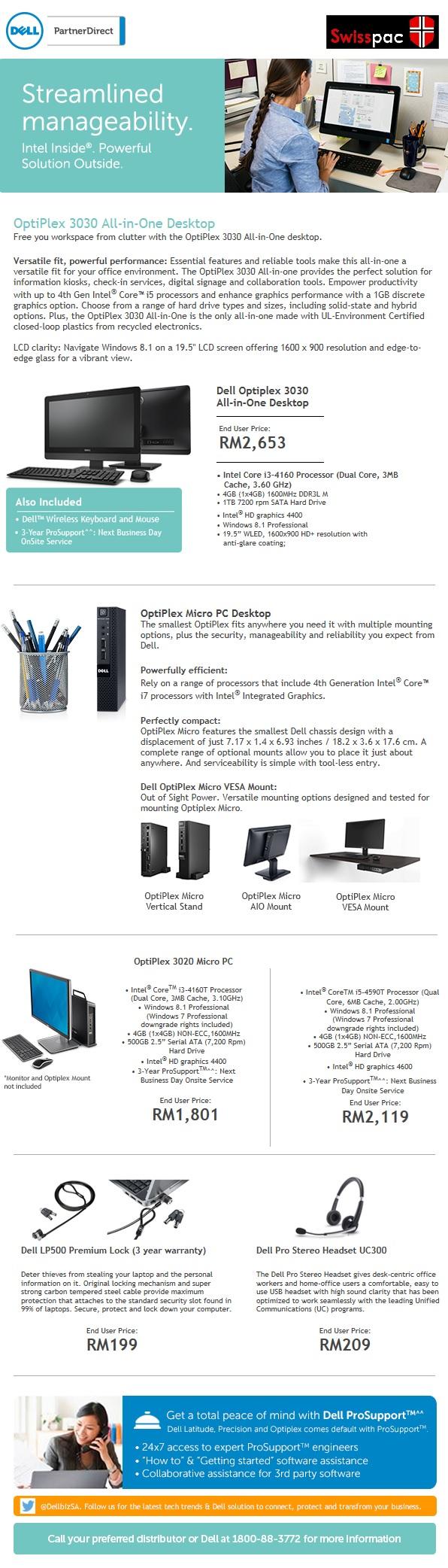 Dell Optiplex July Promo